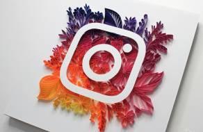Instagram Şirketleri Logo Tasarımı